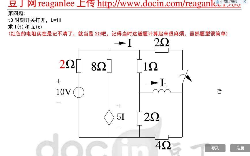 电路 电路图 电子 户型 户型图 平面图 原理图 868_542