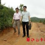 清华大学硕士来村里当第一书记(图文)