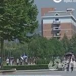 山东高校助学贷款8月起申请 研究生不超12000(图文)