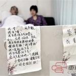 29岁孝女为陪伴父亲治疗弃读博(图文)