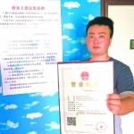 大学生办考研公寓获百万风投(图文)