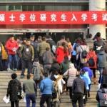 2017考研开始报名 在职研究生考试纳入统考(图文)