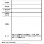 上海财经大学考研成绩查询时间:2月15日20:00