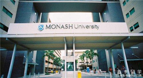 莫纳什大学高考成绩录取要求.