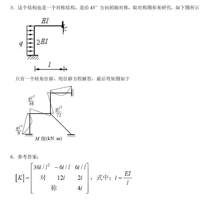 电路 电路图 电子 原理图 694_679