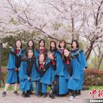 上海交通大学举行2018年研究生毕业典礼